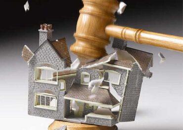 Узаконивание самовольно построенных объектов